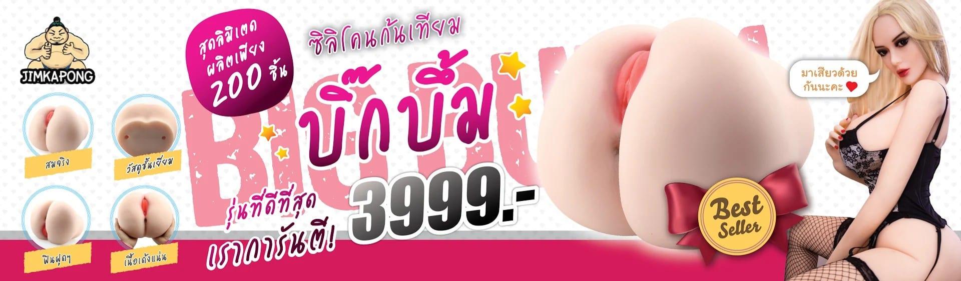 messageImage_1545244876417
